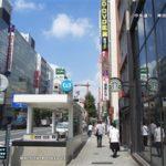 クレジット現金化で東京神田で長く営業しているギフトバンクについて紹介致します