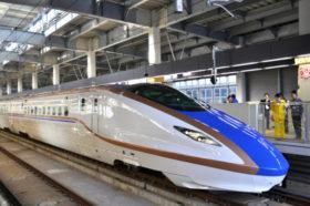 新幹線の回数券