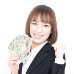 クレジットカード現金化のマッチングサイトを利用した方法とは?