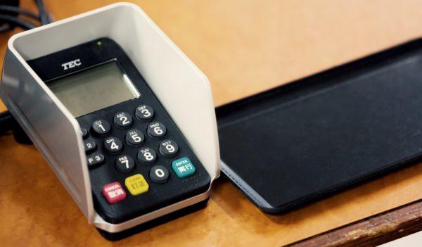 クレジットカード決済手数料