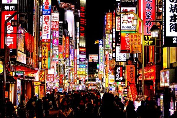 来店型の現金化業者でも新幹線の回数券を買わされる