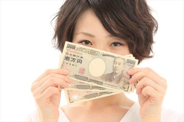 最大3万円プレゼントキャンペーン