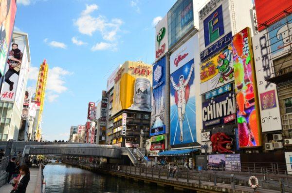 クレジットカード現金化の大阪の店舗について