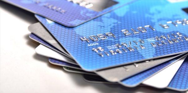 クレジットカード現金化はJCB・アメックスの銘柄でも利用可能