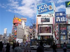 クレジット現金化で新宿駅の近くで営業している業者にはとんでもない悪徳業者が潜んでいました