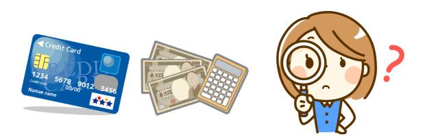 カード会社にバレにくい現金化の方法とは?
