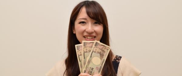 乗り換え・利用・紹介でお得!3つの現金プレゼント
