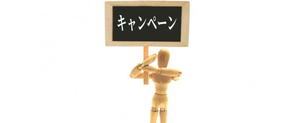 現金化堂の換金率・キャンペーン・サービスまとめ