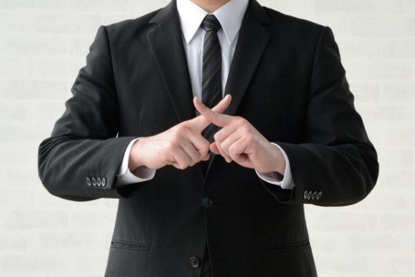 フルコミットの現金化に悪い口コミはある?