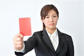 現金化行為がカード会社に発覚した場合、カードの利用停止や強制解約となってしまう!?