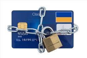 クレジットカード情報の管理を徹底