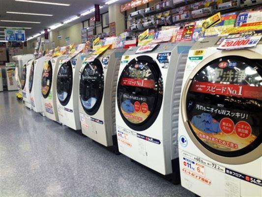 沖縄の現金化業者は家電買取が主流