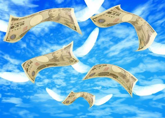 クレジットカード現金化の換金率・還元率の実態
