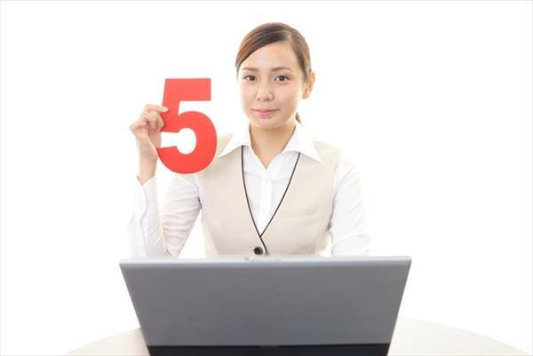 悪質な現金化業者を見分ける5つのポイント
