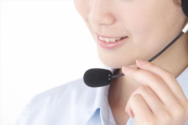 電話対応は女性が担当