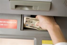 クレジットカード現金化というジャンルの金融サービス
