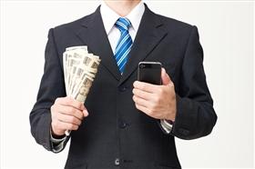 クレジットカード現金化は資金調達としても役立ちます