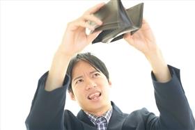 クレジットカード現金化を利用したくても出来ない人のイメージ