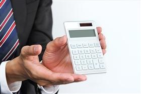 クレジットカード現金化の手数料のイメージ