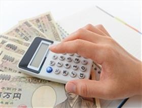クレジットカード現金化を利用する時の申込金額のイメージ