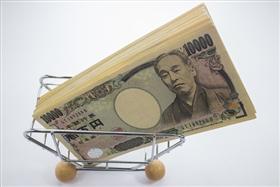 クレジットカード現金化の利用限度額