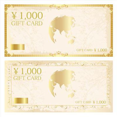 鹿児島の現金化業者はブランド品かチケット類がメイン